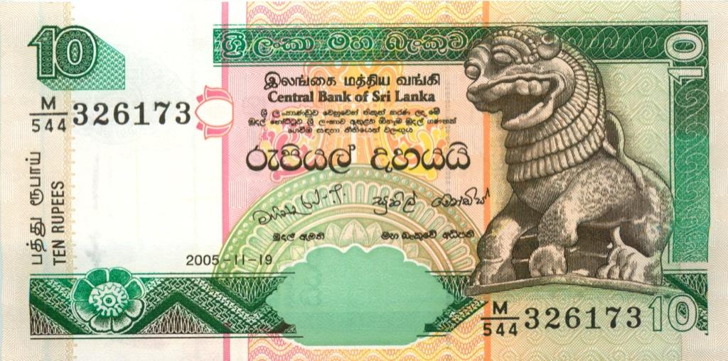 10 рупий 2005 года (Шри-Ланка)