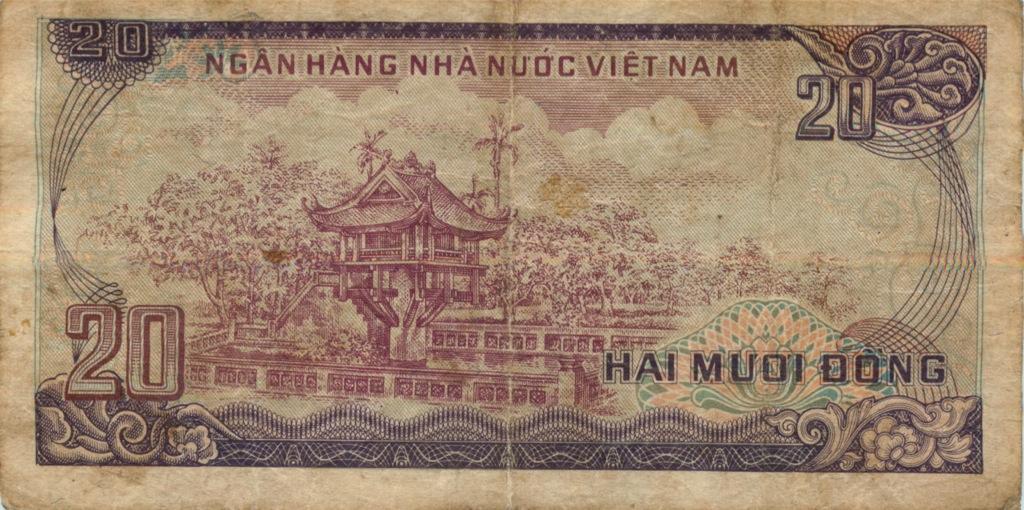 20 донгов 1985 года (Вьетнам)