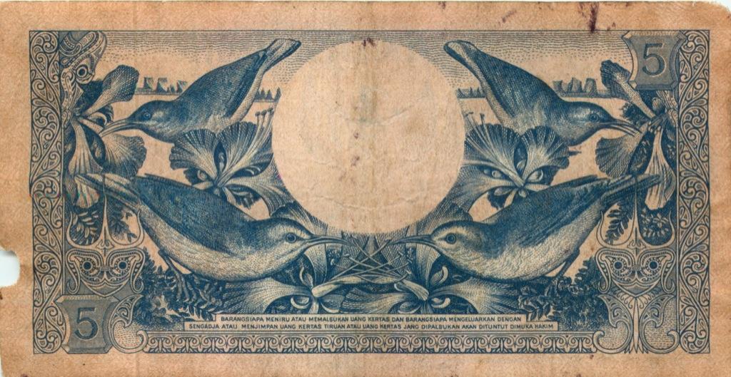 5 рупий 1959 года (Индонезия)