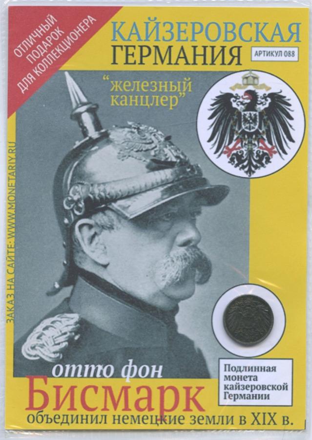 5 пфеннигов (воткрытке, наклее) 1915-1922 (Германия)