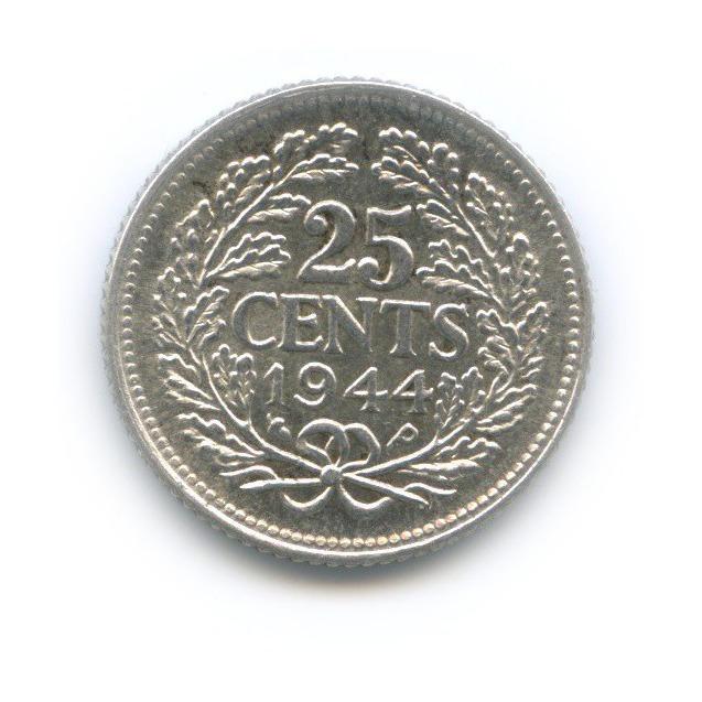 25 центов 1944 года (Нидерланды)