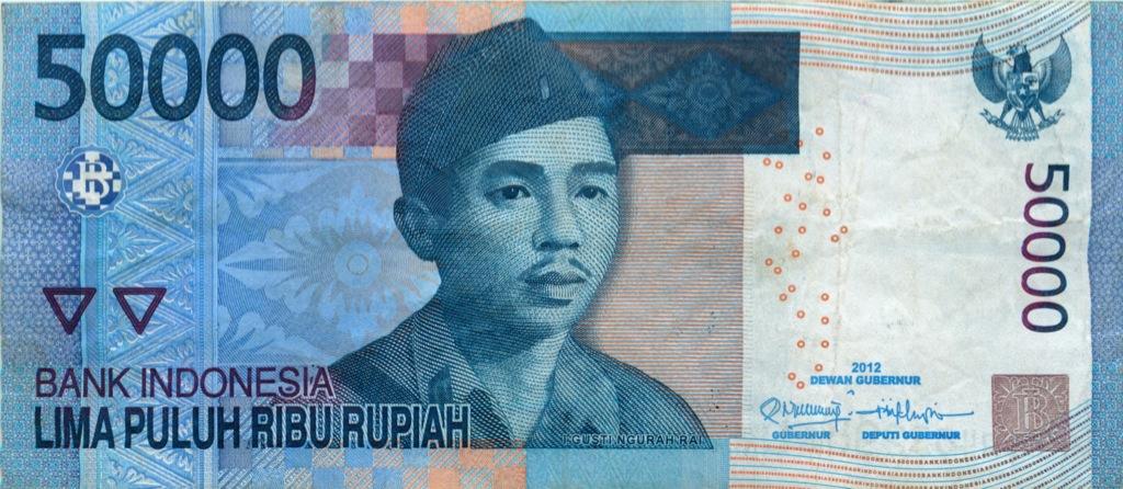 50000 рупий 2012 года (Индонезия)