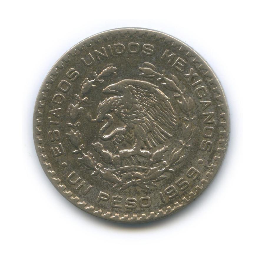 1 песо 1959 года (Мексика)