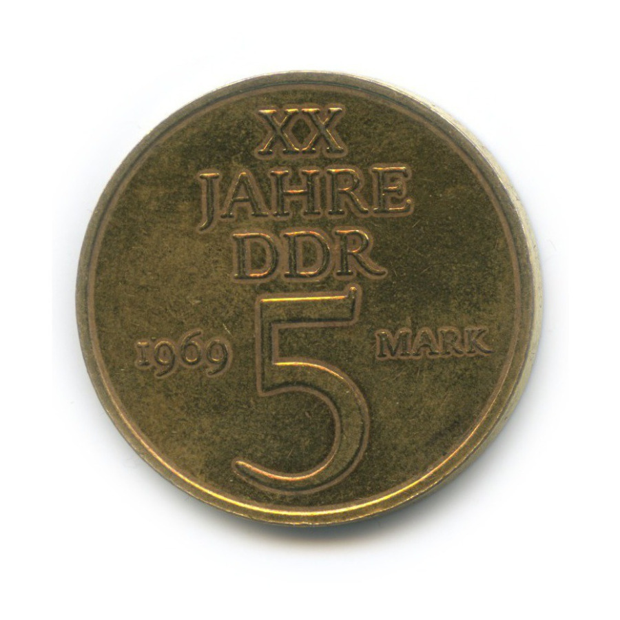 5 марок — 20 лет образования ГДР 1969 года (Германия (ГДР))
