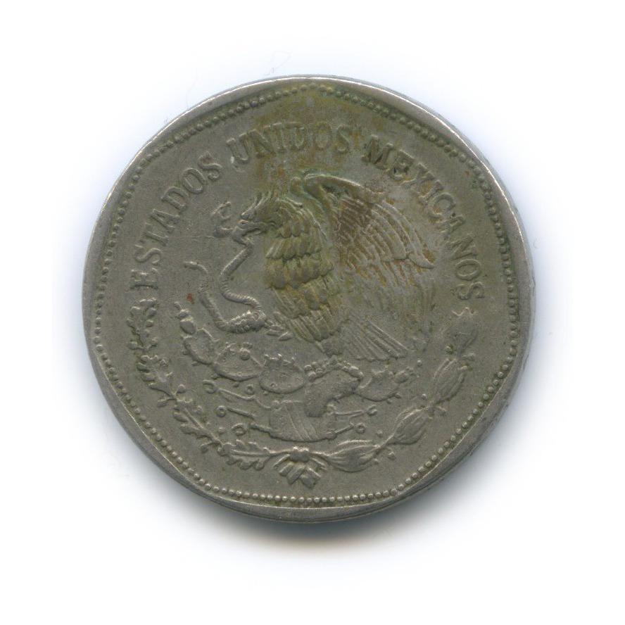 5 песо 1980 года (Мексика)