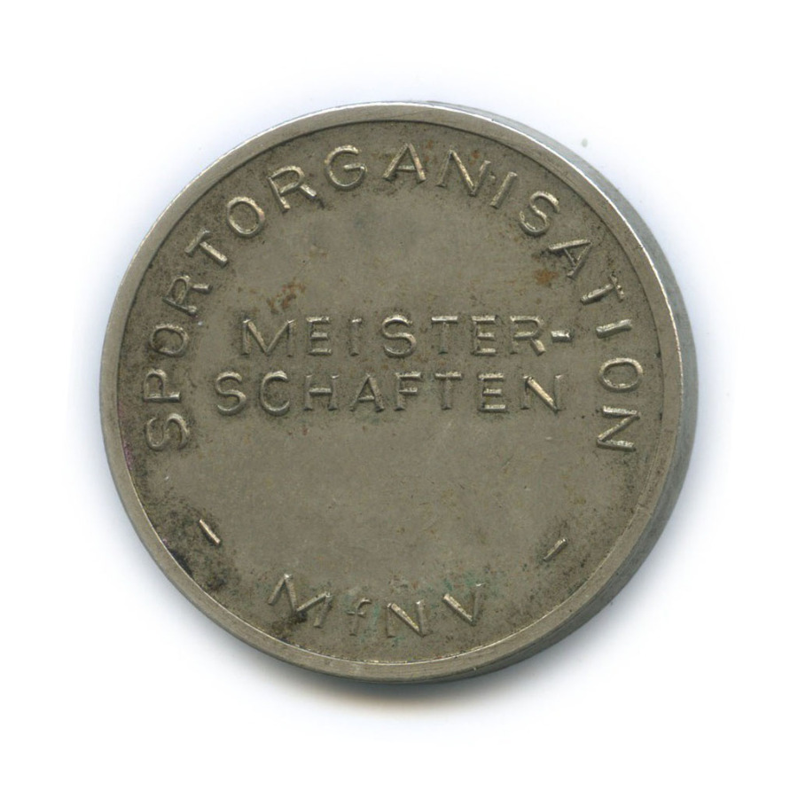 Медаль «Sportorganisation - Meister-Schaften» (Германия)