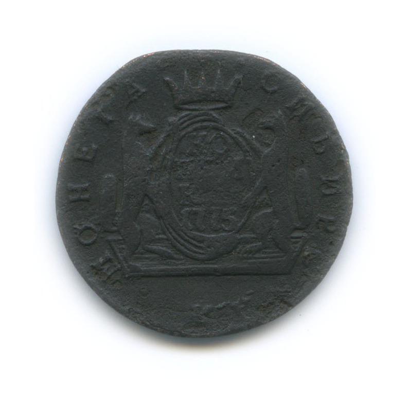 1 копейка 1775 года КМ (Российская Империя)