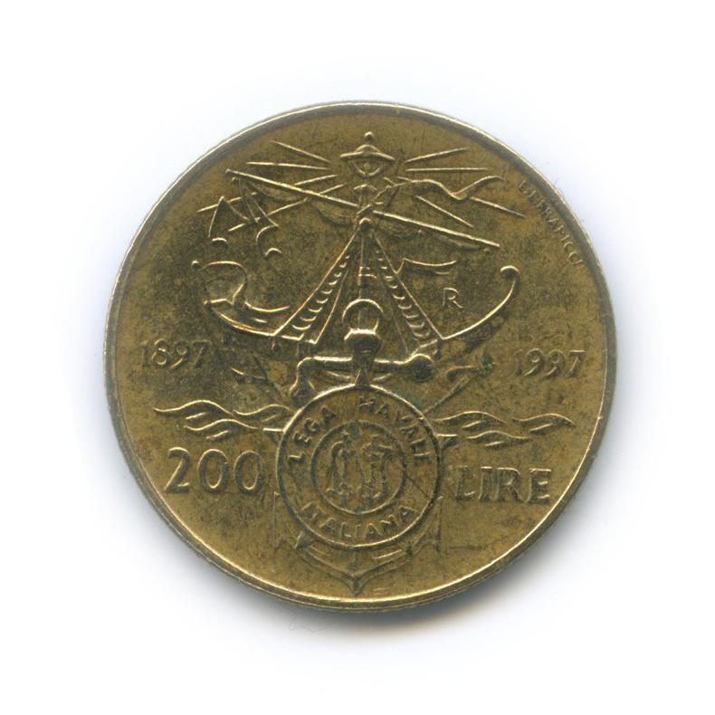 200 лир — 100 лет Итальянской морской лиги 1997 года (Италия)