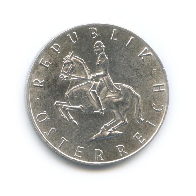 5 шиллингов 1965 года (Австрия)
