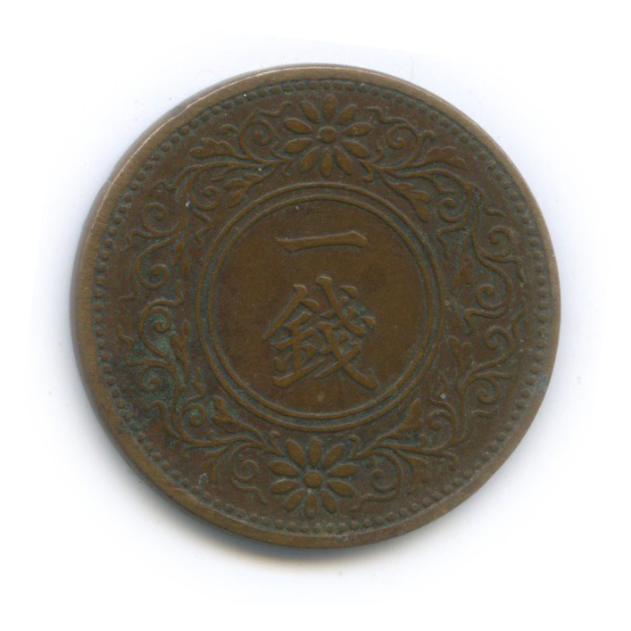1 сен 1920 года (Япония)