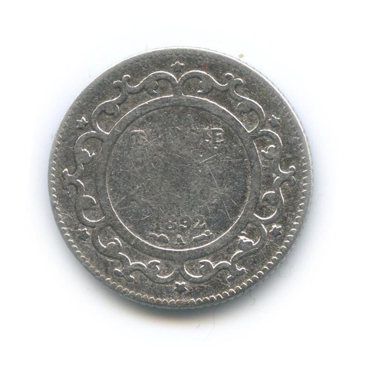 2 франка (Французский протекторат) 1892 года (Тунис)