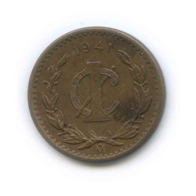 1 сентаво 1941 года (Мексика)
