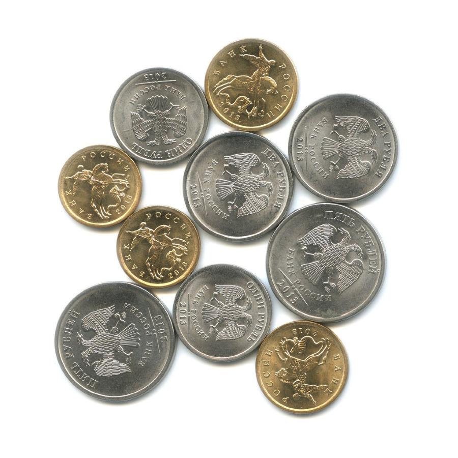 Набор монет 2013 года СПМД (Россия)