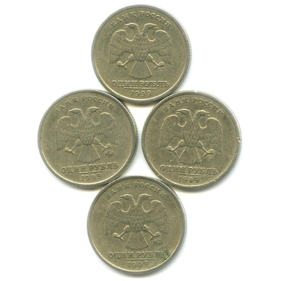 Набор монет 1 рубль 1999 года СМПД, ММД (Россия)