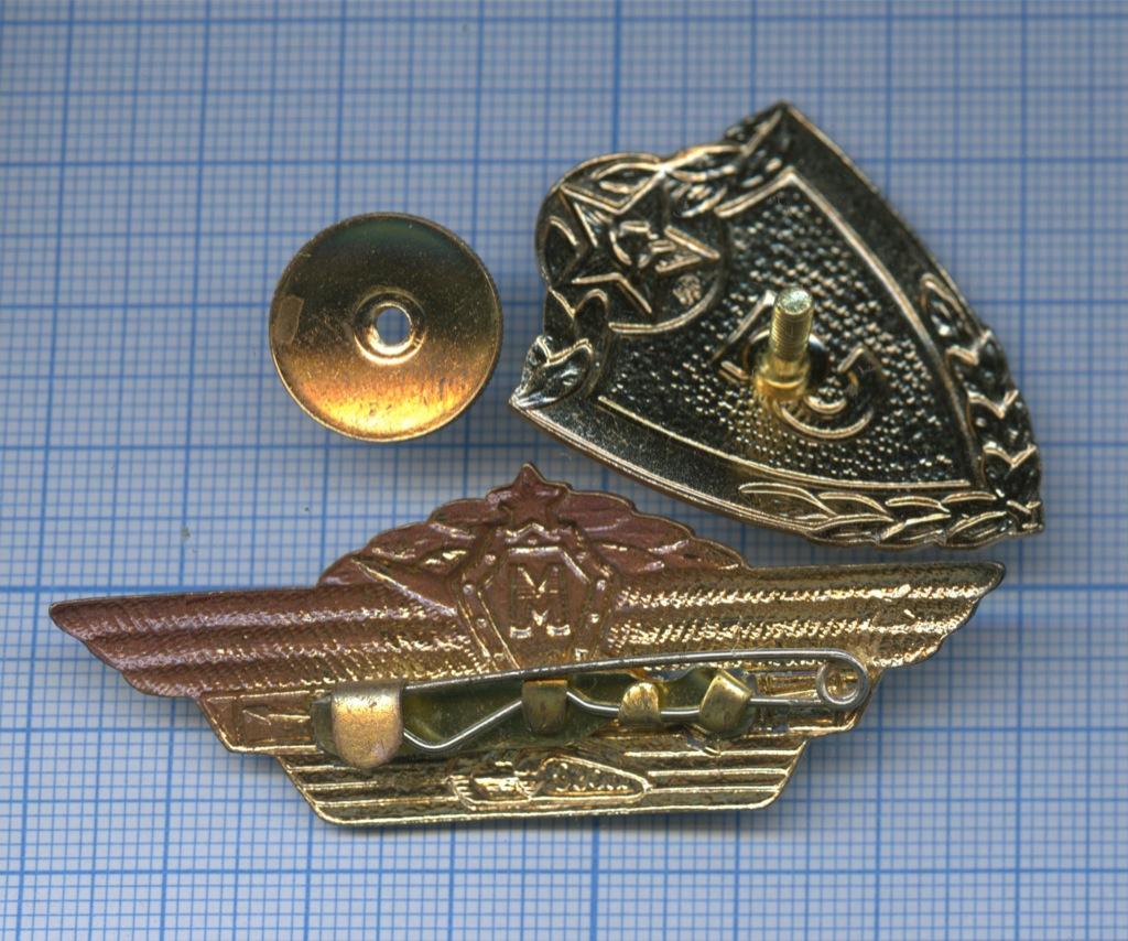Набор нагрудных знаков «Классность танкиста», «Классность» (3-й класс, «мастер») (СССР)