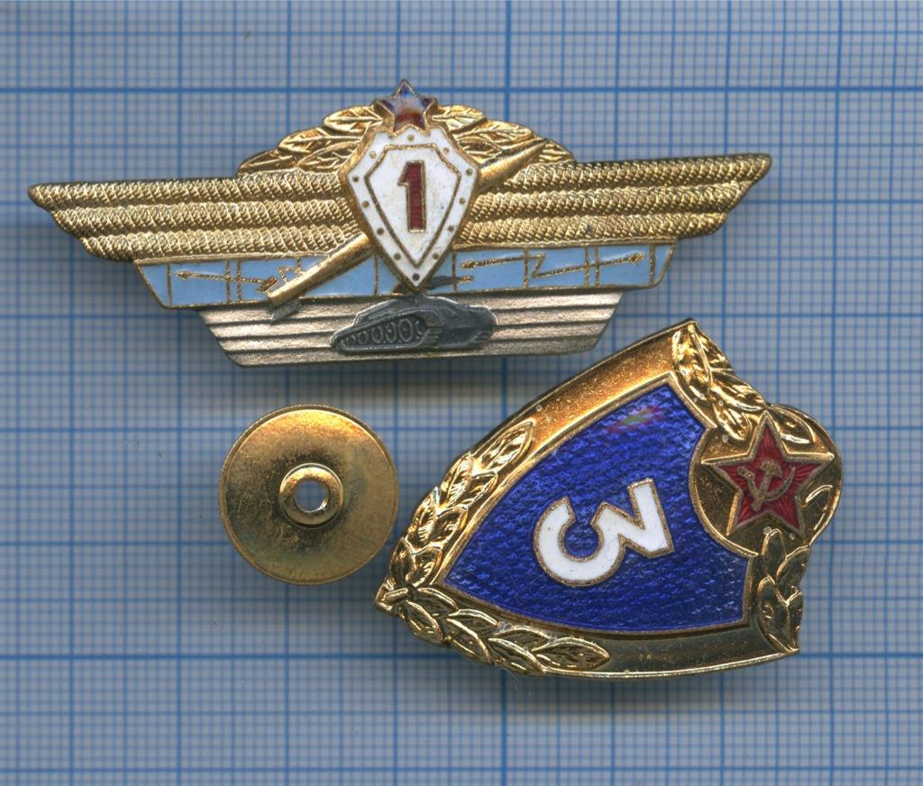 Набор нагрудных знаков «Классность танкиста», «Классность» (1-й класс, 3-й класс) (СССР)