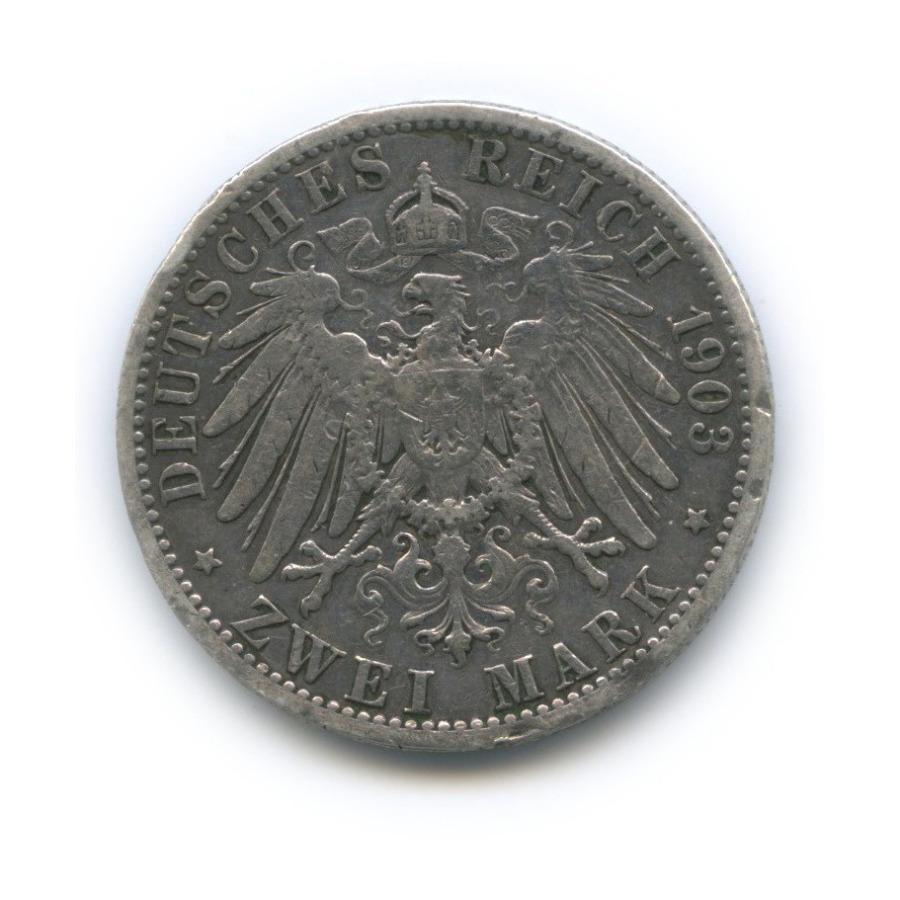 2 марки - Вильгельм II, Пруссия 1903 года А