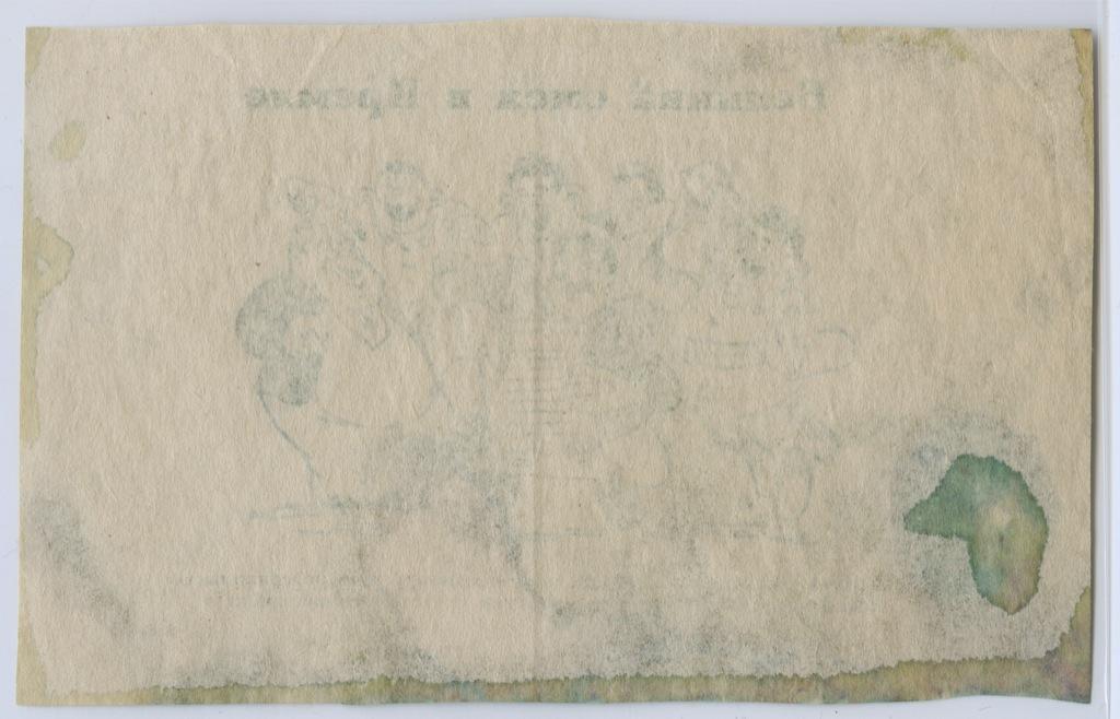 Немецкая агитационная листовка ( КОПИЯ) (Германия (Третий рейх))