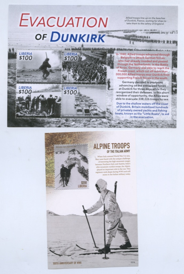 Набор почтовых марок (Либерия)