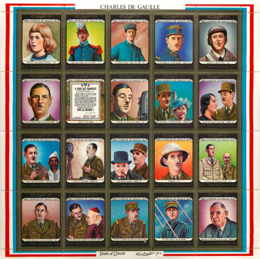 Набор почтовых марок (Умм-эль-Кайвайн) (ОАЭ)