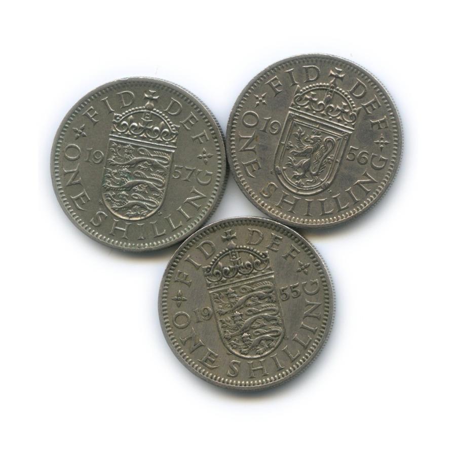 Набор монет 1 шиллинг 1955-1957 (Великобритания)