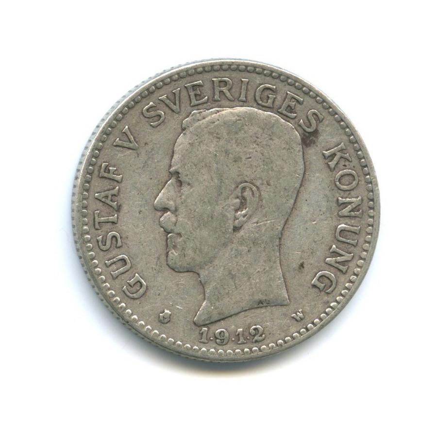2 кроны - Густав V 1912 года (Швеция)