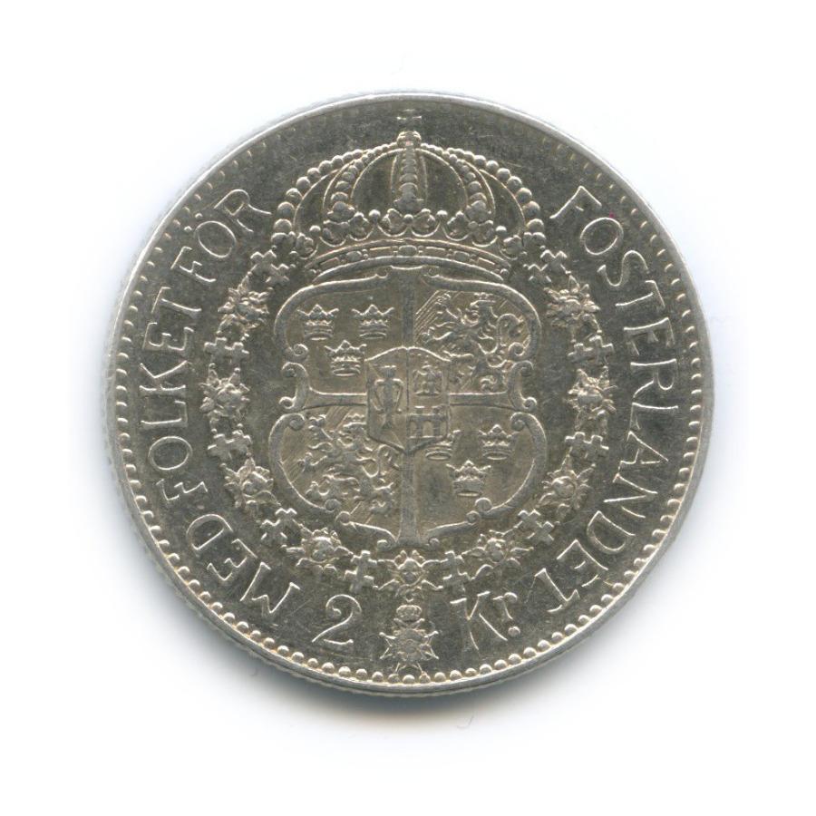 2 кроны 1928 года (Швеция)