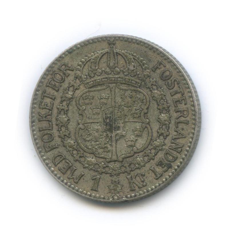 1 крона 1916 года (Швеция)
