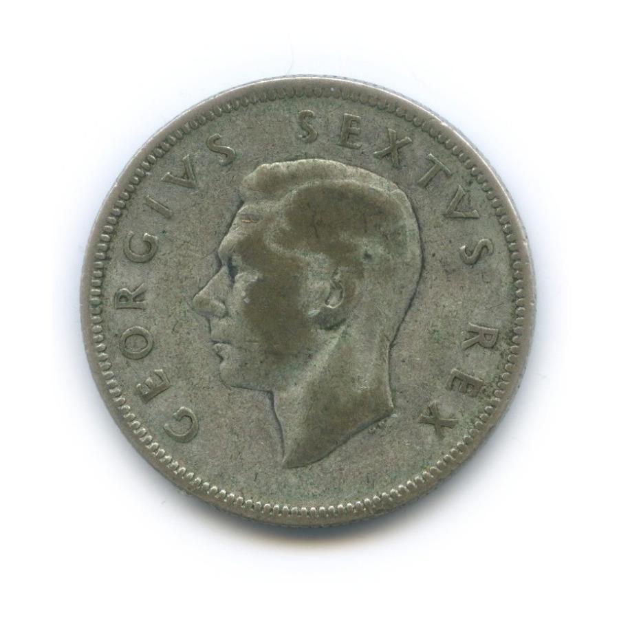2 шиллинга (флорин) 1952 года (ЮАР)