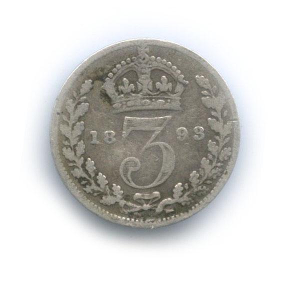 3 пенса 1893 года (Великобритания)
