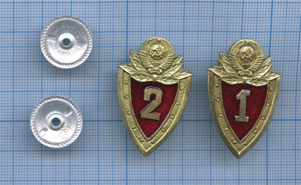 Набор нагрудных знаков «Классность офицера МВД СССР» (1 и 2 класс) (СССР)