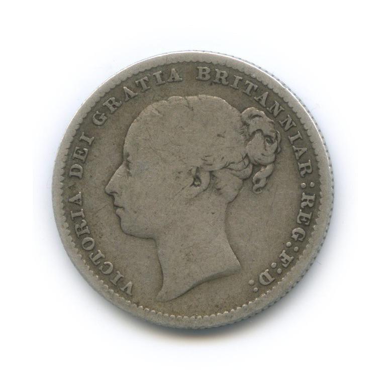 1 шиллинг - Королева Виктория 1886 года (Великобритания)