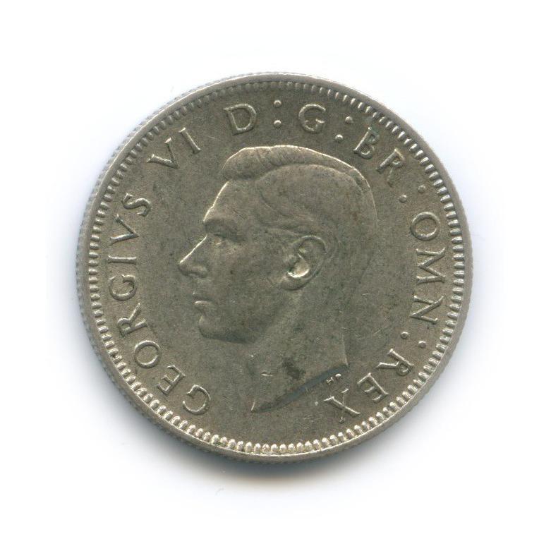 1 шиллинг 1946 года En (Великобритания)