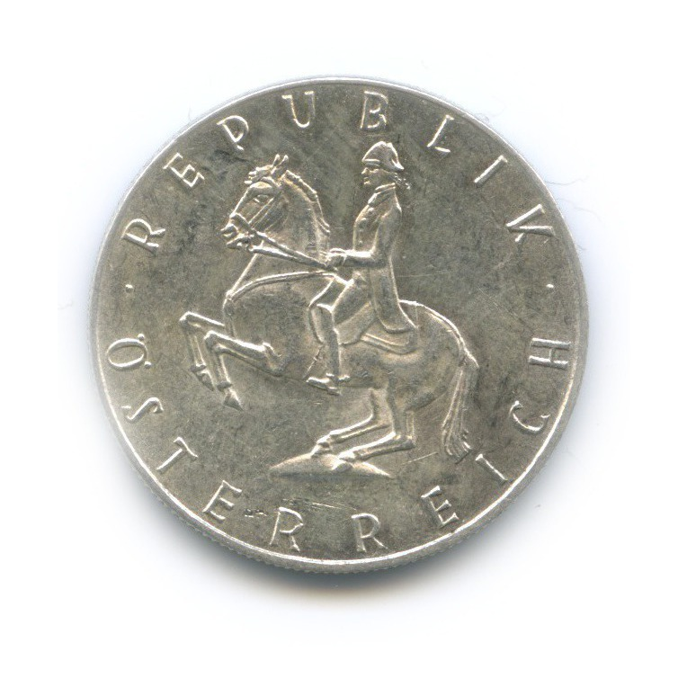 5 шиллингов 1961 года (Австрия)