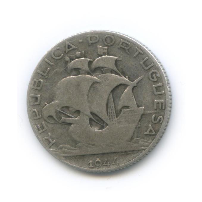 2.5 эскудо 1944 года (Португалия)