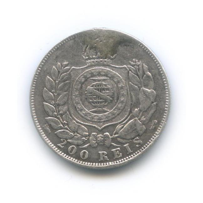 200 рейс - Император Бразильской империи Педру II 1867 года (Бразилия)