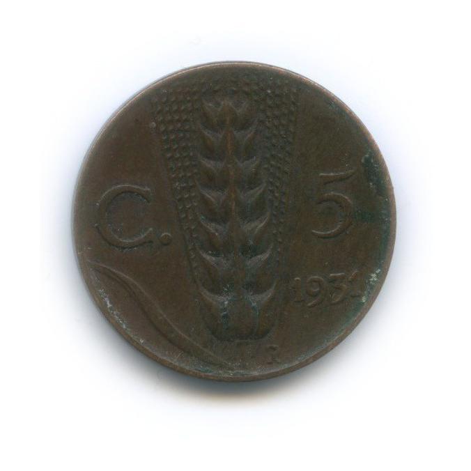 5 чентезимо 1931 года (Италия)