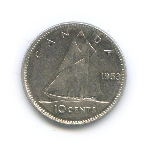 10 центов 1953 года (Канада)
