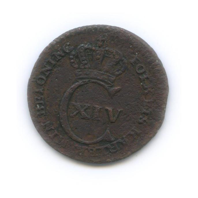 1/6 скиллинга 1830 года (Швеция)