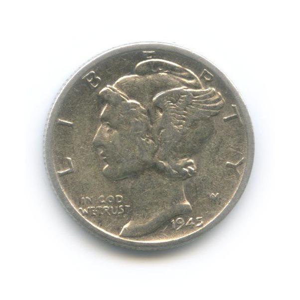 10 центов (дайм) 1945 года D (США)