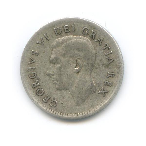 10 центов 1952 года (Канада)