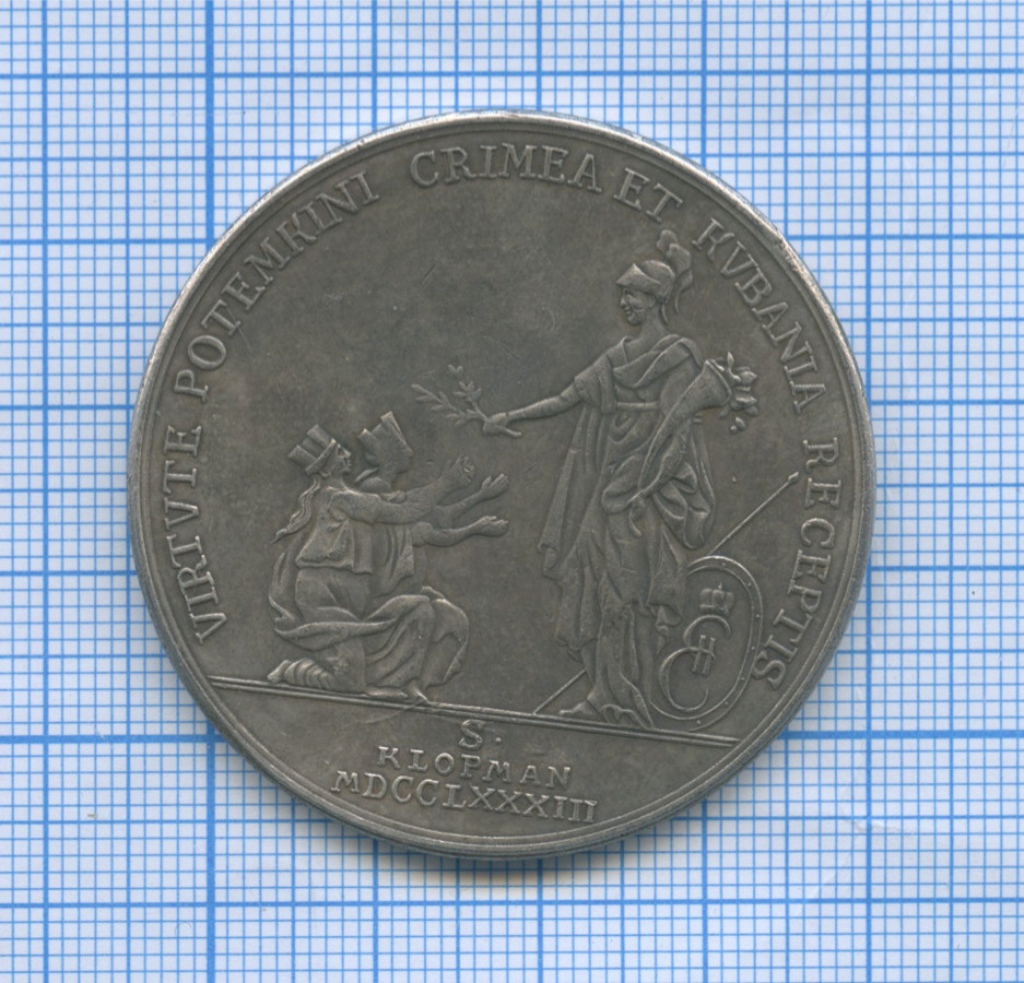 Медаль настольная «Catharina IIFelicitati Saecvli» (копия)
