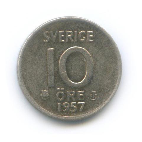 10 эре 1957 года (Швеция)