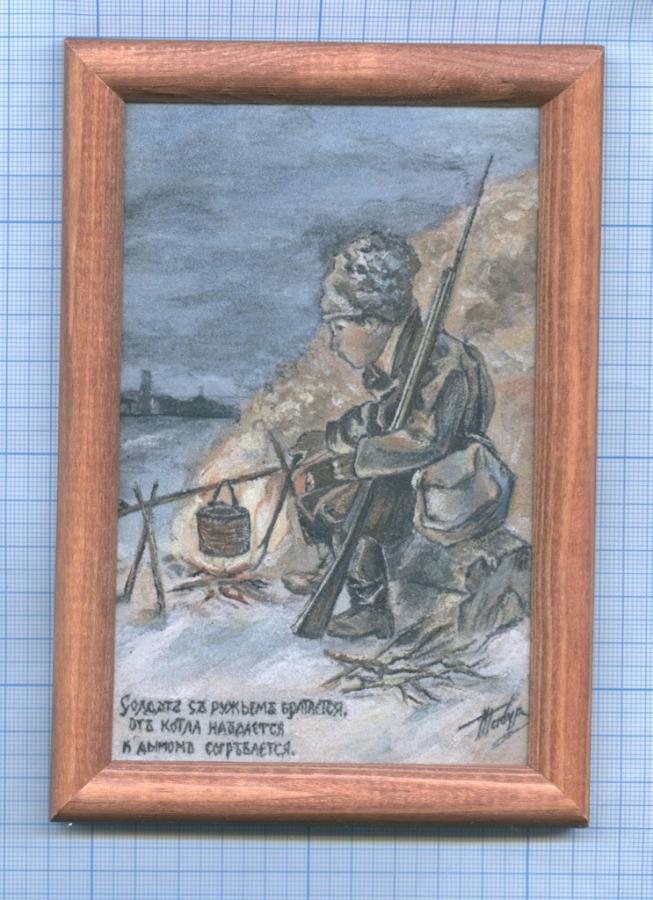 Рисунок каменной крошкой соткрытки художника Владимира Табурина