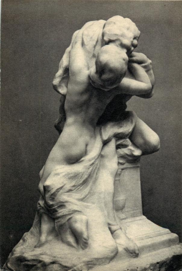 Открытка «Ромео иДжульетта», Государственный Эрмитаж (СССР)