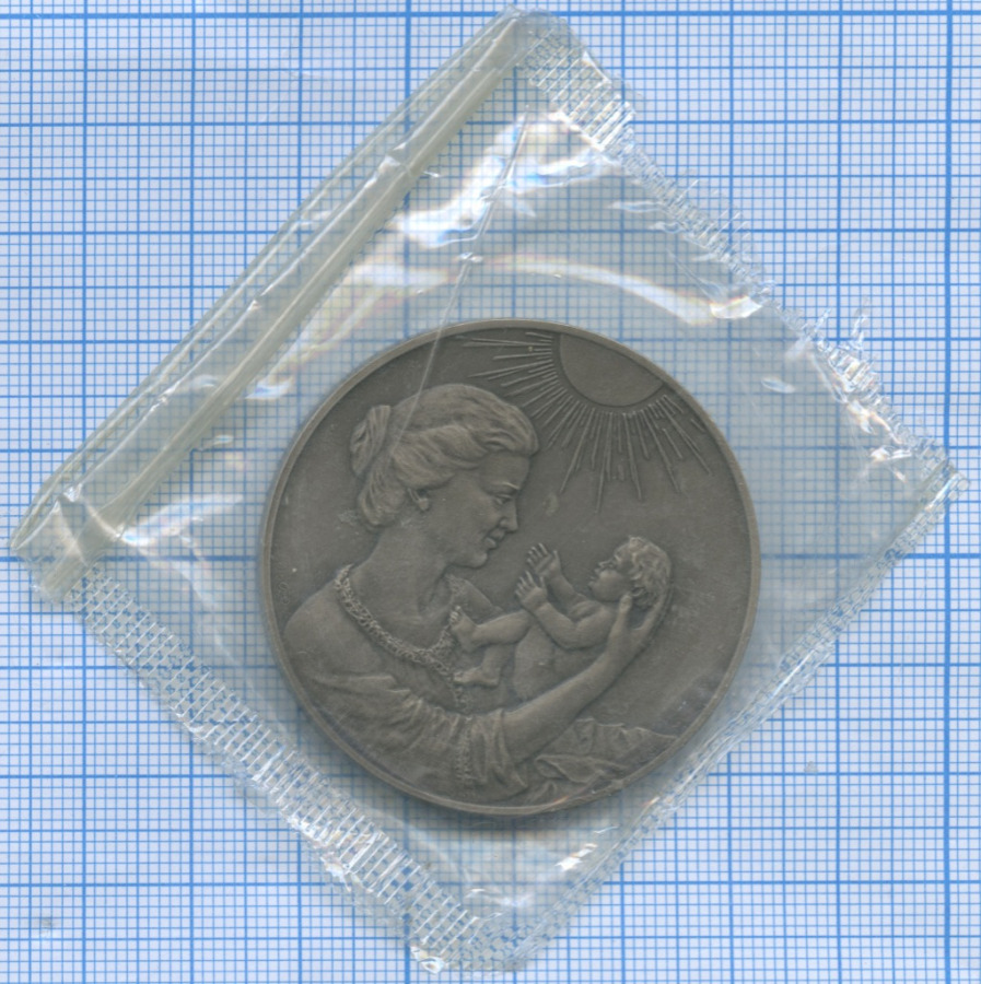 Медаль «Родившейся вгороде-герое Ленинграде» (взапайке) (СССР)