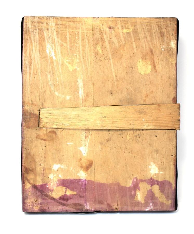 Икона (17×22 см)