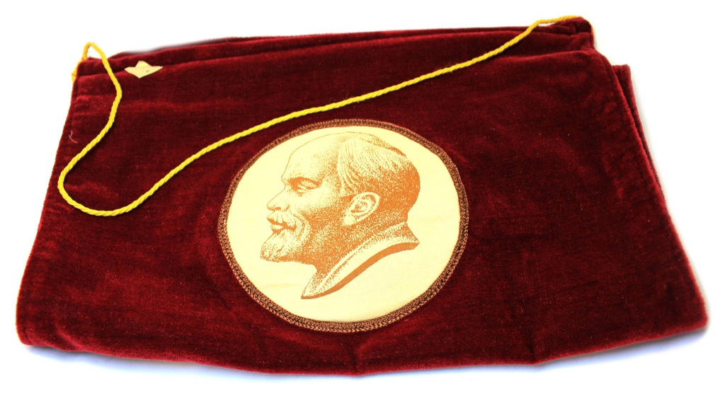 Вымпел «Победителю всоциалистическом соревновании» (СССР)