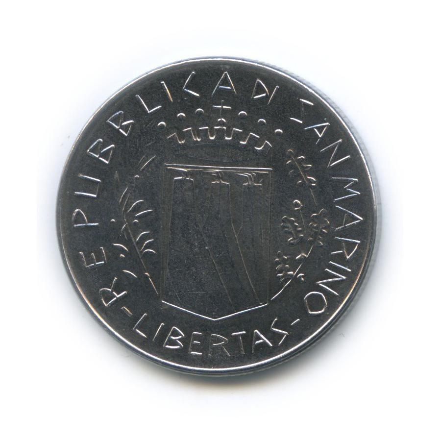100 лир - Мир 1981 года (Сан-Марино)