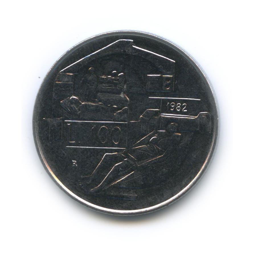 100 лир - Социальные достижения 1982 года (Сан-Марино)